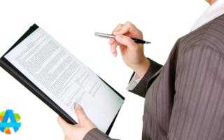 Acutrans' Document Translation Process